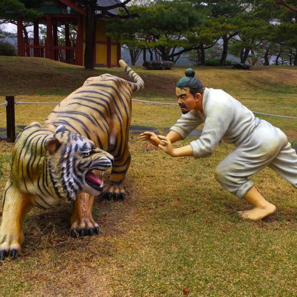 مصارع النمور  Tigers Wrestler